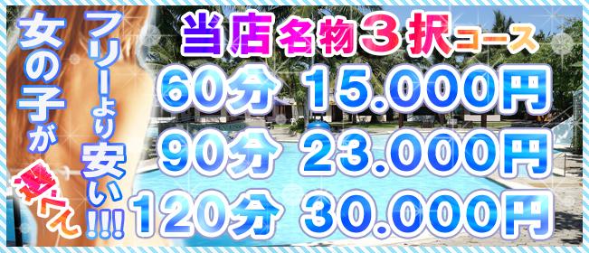 GE_pool