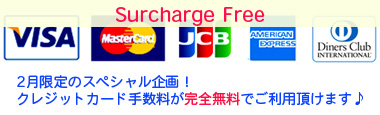 card-surcharge-free